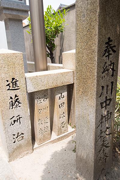 川中神社石柱