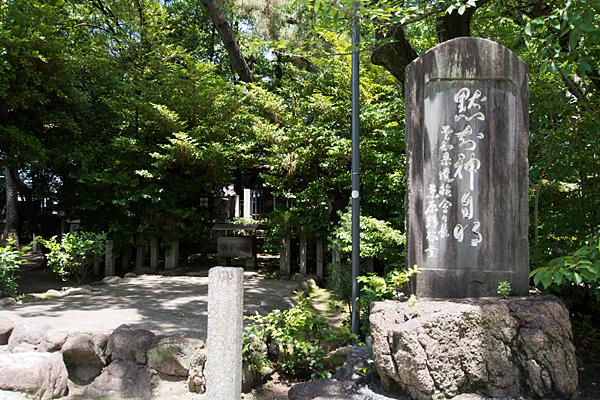 築地神社出雲神社
