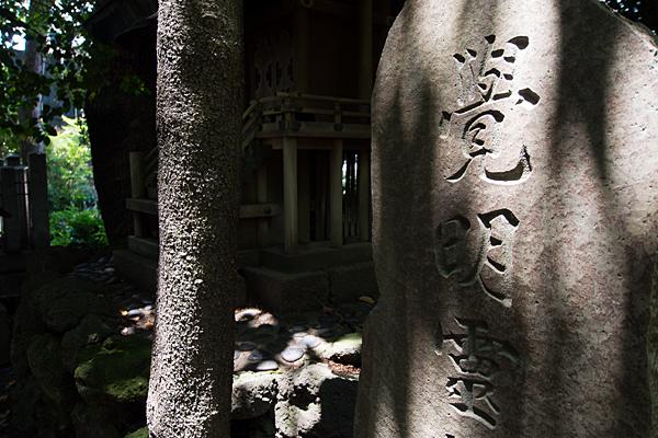 築地神社覚明霊神碑