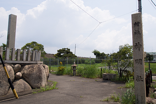 藤前神明社古い社号標