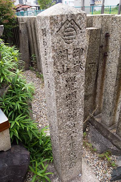 枇杷島御嶽社記念碑