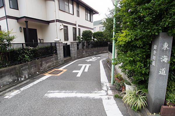 東海道と鎌倉街道
