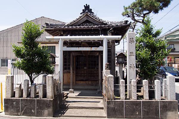 築三神社入り口正面