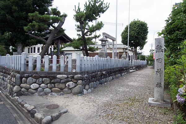 宝神町敷地熱田社
