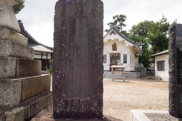 宝神町敷地熱田社石碑
