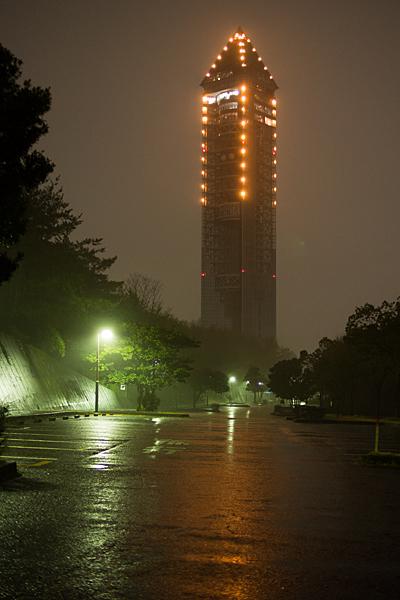 天の東山スカイタワー