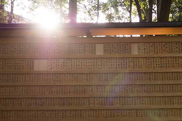 大神神社寄付者と太陽