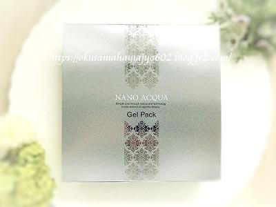 フェヴリナ ナノアクア 炭酸ジェルパック(5回分)