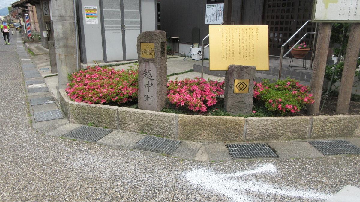 1806-33-倉吉2日目-IMG_5100