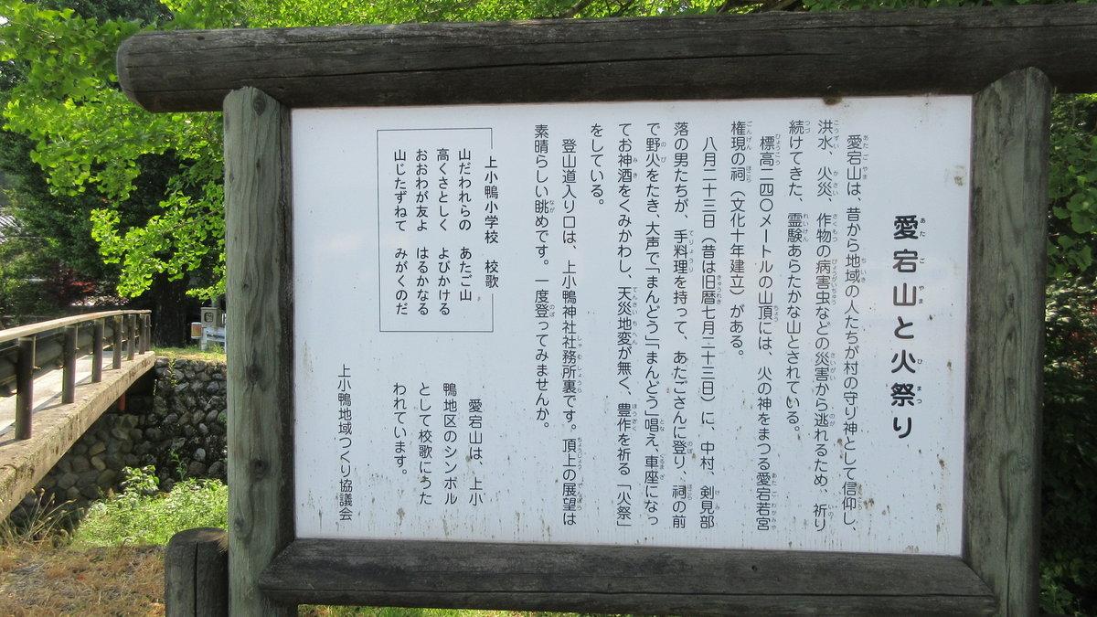 1806-13-倉吉2日目-IMG_5062