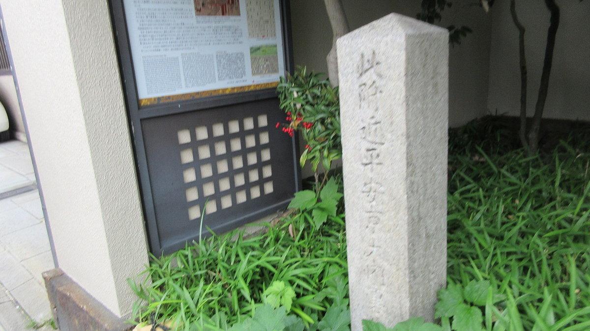 1806-27-京都-IMG_5214