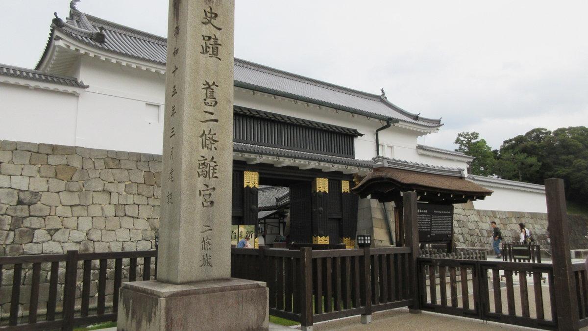 1806-26-京都-IMG_5213