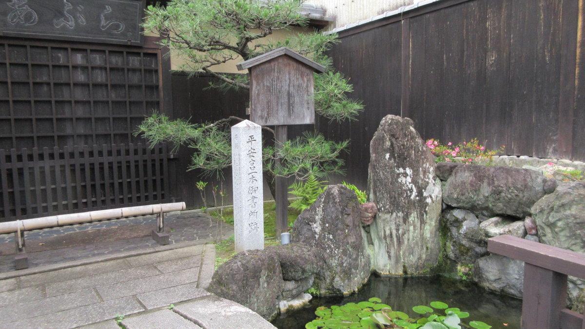 1806-23-京都-IMG_5207