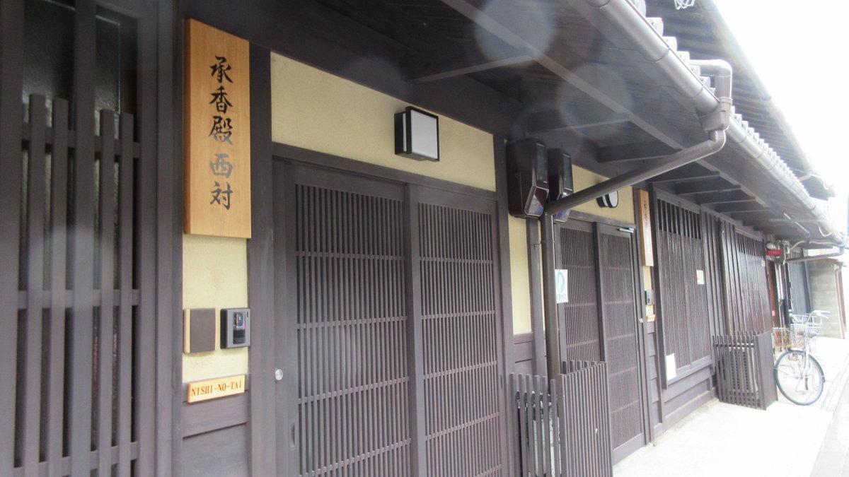 1806-22-京都-IMG_5205