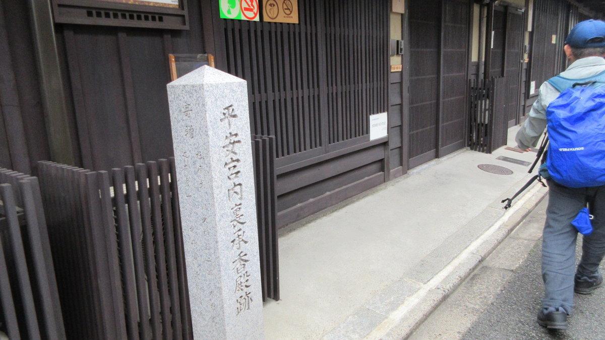 1806-21-京都-IMG_5204