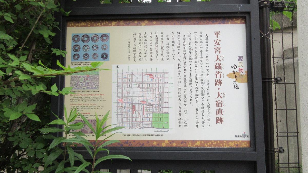 1806-20-京都-IMG_5203