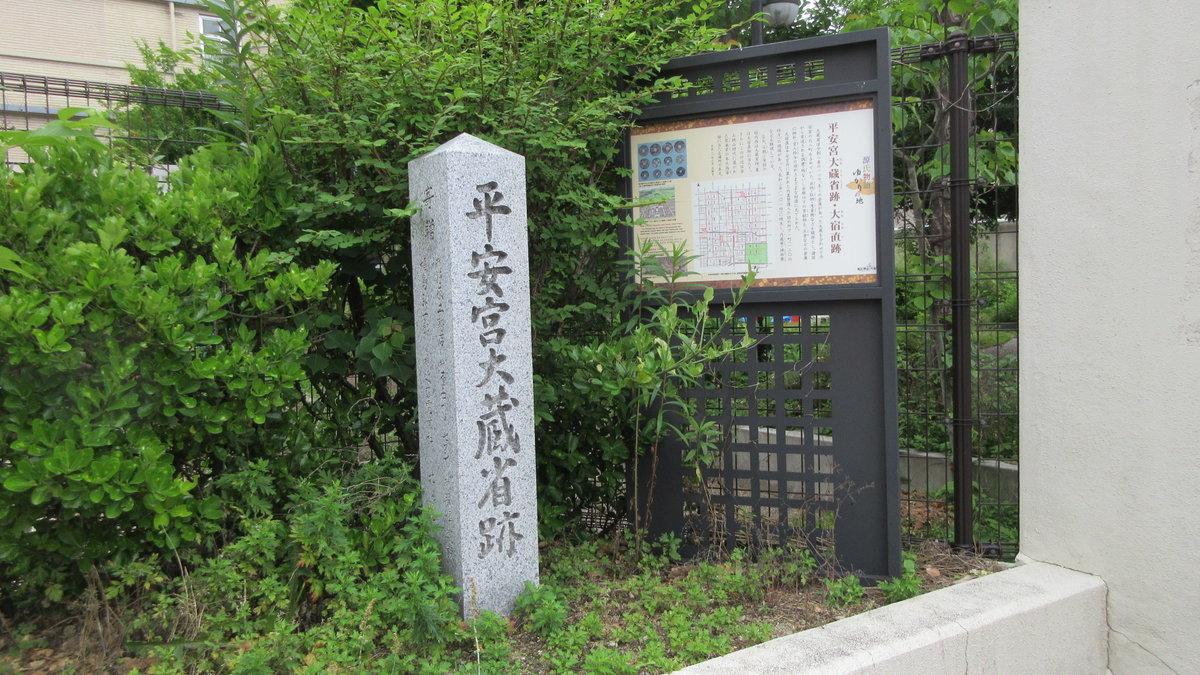 1806-19-京都-IMG_5202