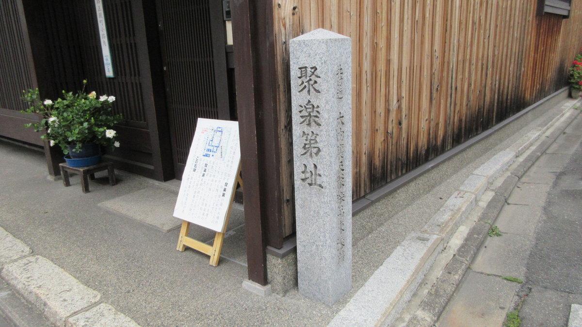 1806-17-京都-IMG_5201