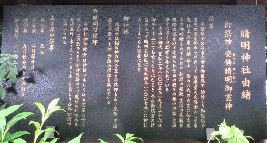 1806-16-京都-IMG_5191説明