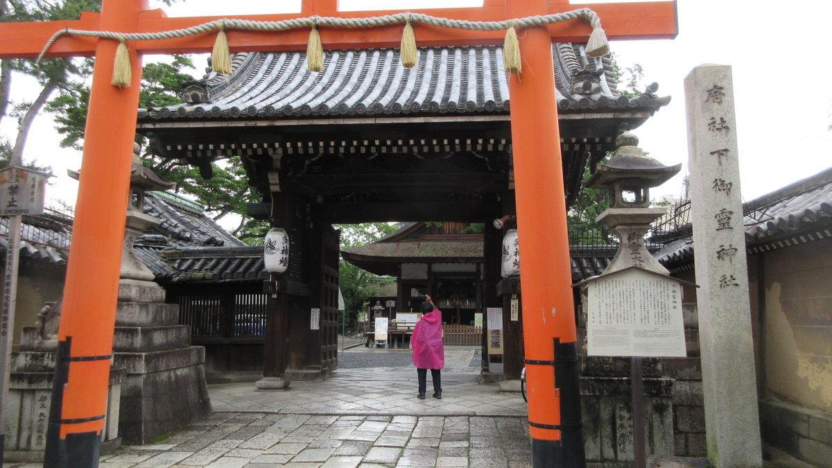 1806-11-京都-IMG_5185