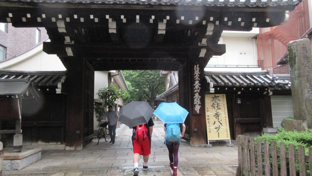 1806-08-京都-IMG_5179