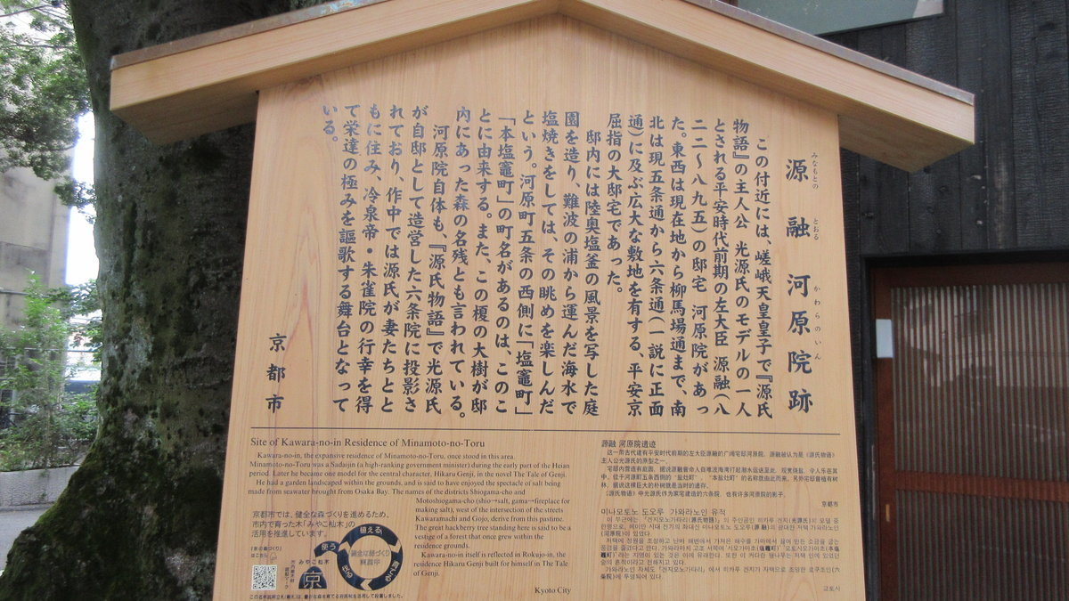 1806-05-京都-IMG_5173