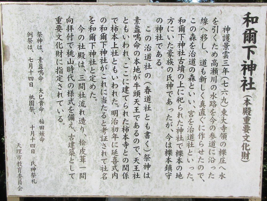 1807-10-豊祝-IMG_5356説明