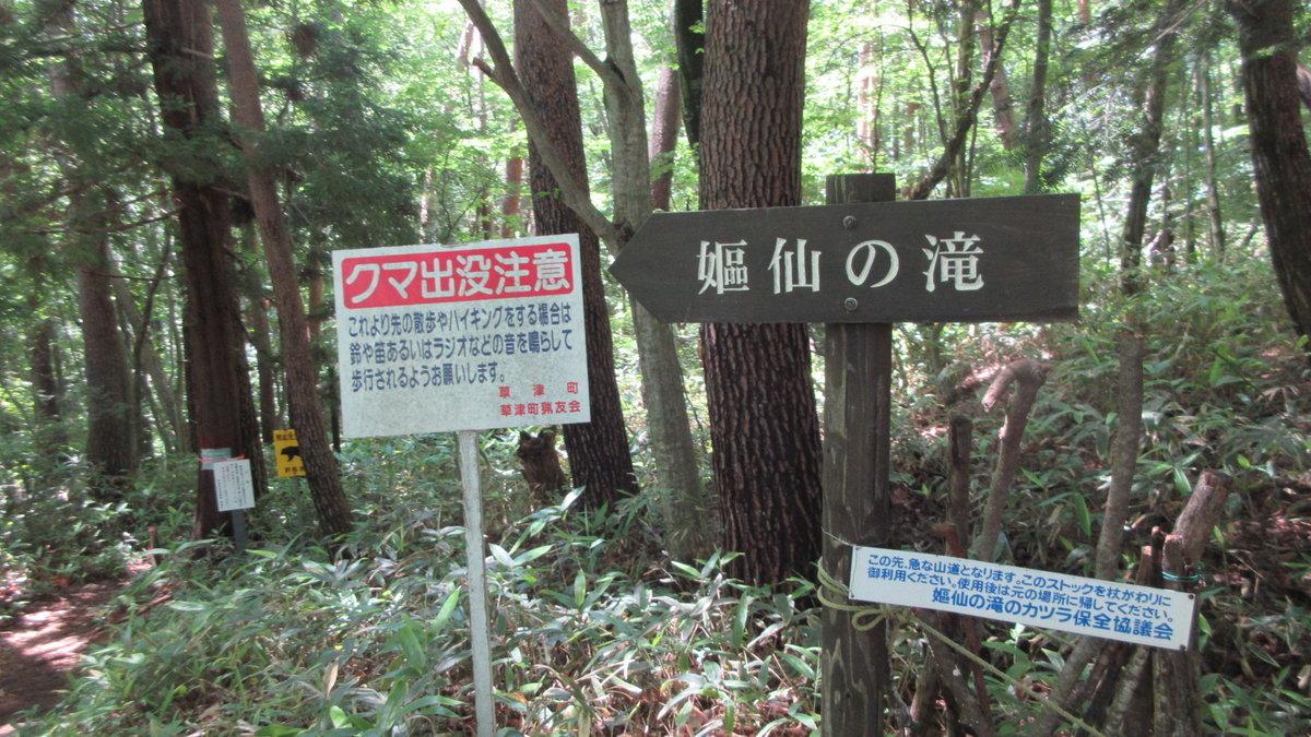 1807-17-嬬恋2日目-17-IMG_5326
