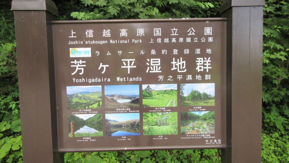 1807-04-嬬恋2日目-04-IMG_5279