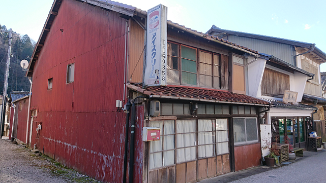 190105omu26.png