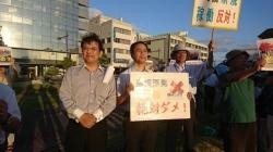 原発抗議集会