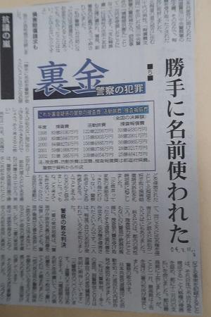 IMG_2118 大牟田日誌(334)-2