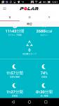 Screenshot_20180615-120146.png