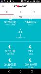 Screenshot_20180617-150328.png