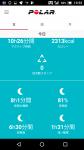 Screenshot_20180618-195512.png