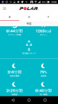 Screenshot_20180627-180055.png