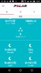 Screenshot_20180701-155733.png