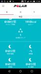 Screenshot_20180705-172210.png