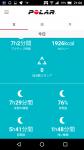 Screenshot_20180710-210606.png
