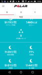 Screenshot_20180712-155446.png