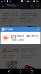 Screenshot_20180717-105122.png