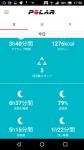 Screenshot_20180720-175051.png