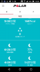 Screenshot_20180726-162633.png