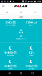 Screenshot_20180728-175810.png