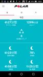 Screenshot_20180801-183106.png