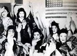 戦後日本の記憶と記録」(全307...
