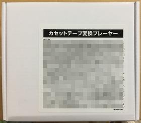 2018-06-30-001c.jpg
