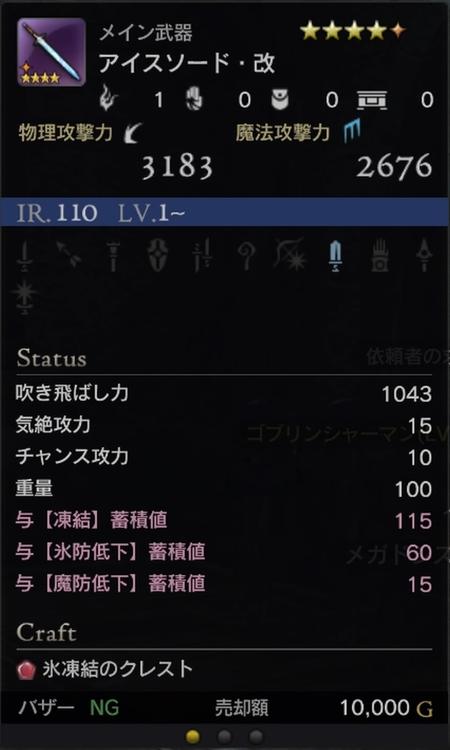 DDDON2018-07-23-001a.jpg