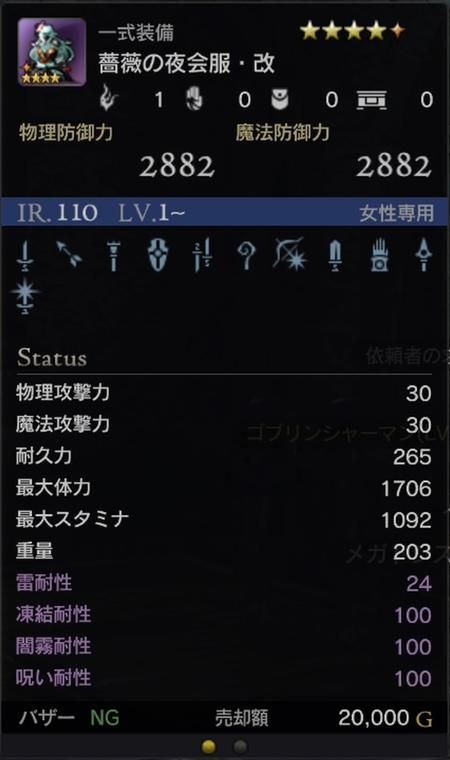 DDDON2018-07-23-001b.jpg