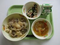 牛丼IMG_2241